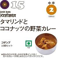 にしきや 15 コザンブ 10個セット(100g×10個)