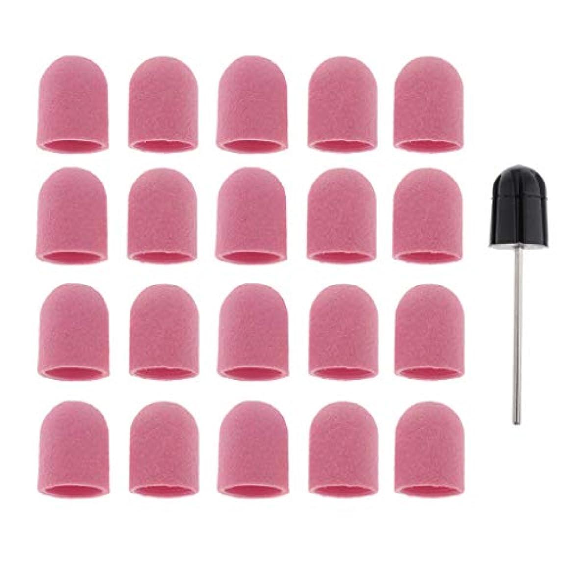 やりがいのある気まぐれな垂直Perfeclan ネイルアート ドリルビットバフ 研削ビットバフ キャップ 角質除去 爪磨き ツール 約20本 全5カラー - ピンク