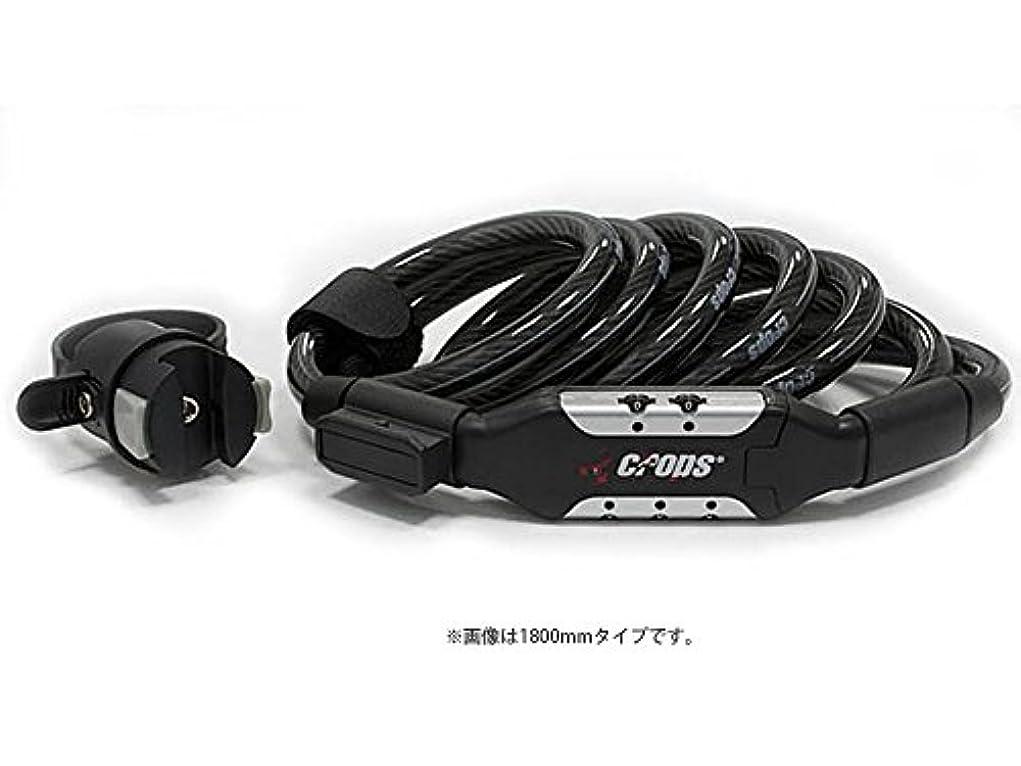 旅行代理店敏感な姉妹CROPS(クロップス) K5 TSURUGI コイル 10×1800 ブラック