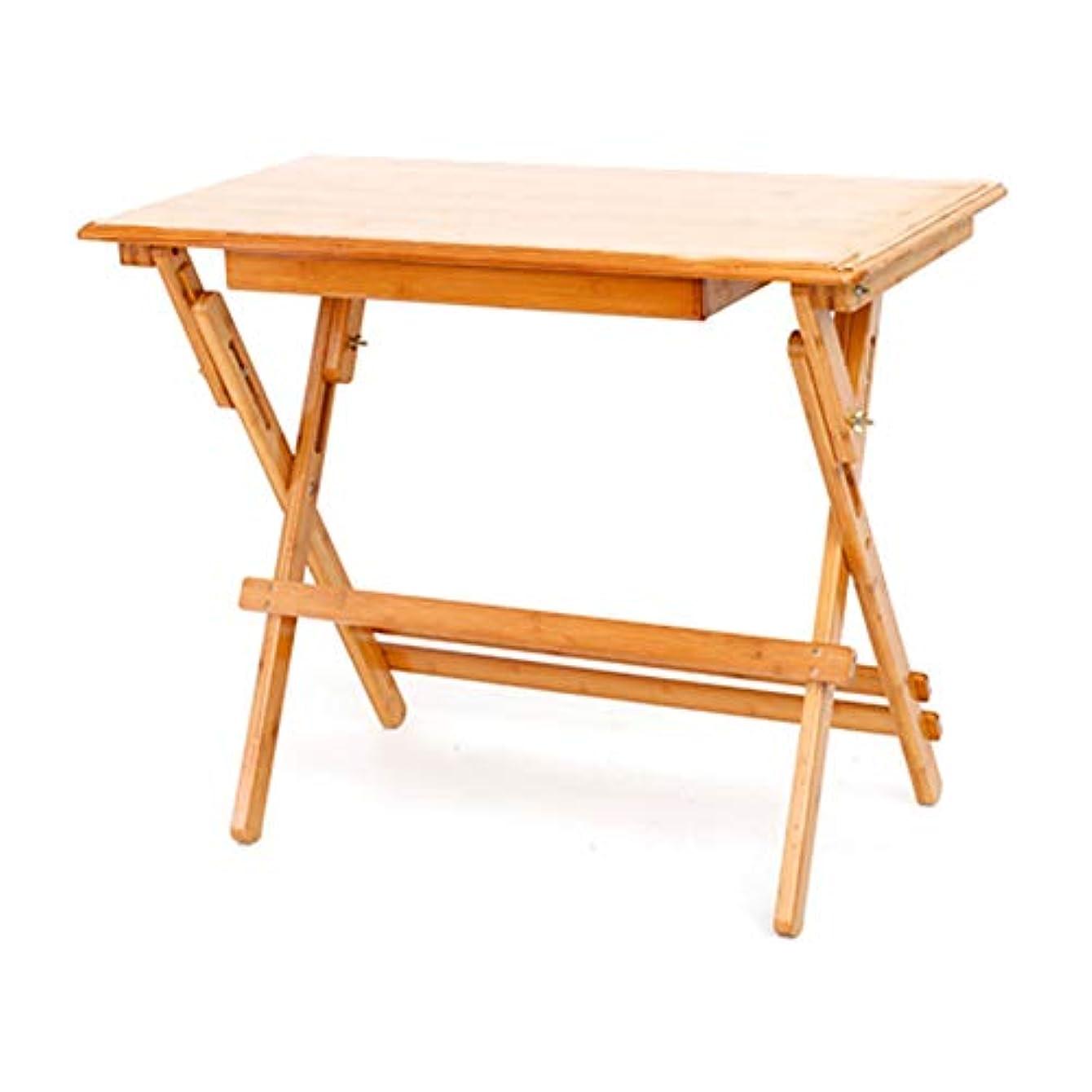 考古学代替案拮抗折りたたみテーブル竹と木のコンピュータデスク学生デスクホームスタディデスク