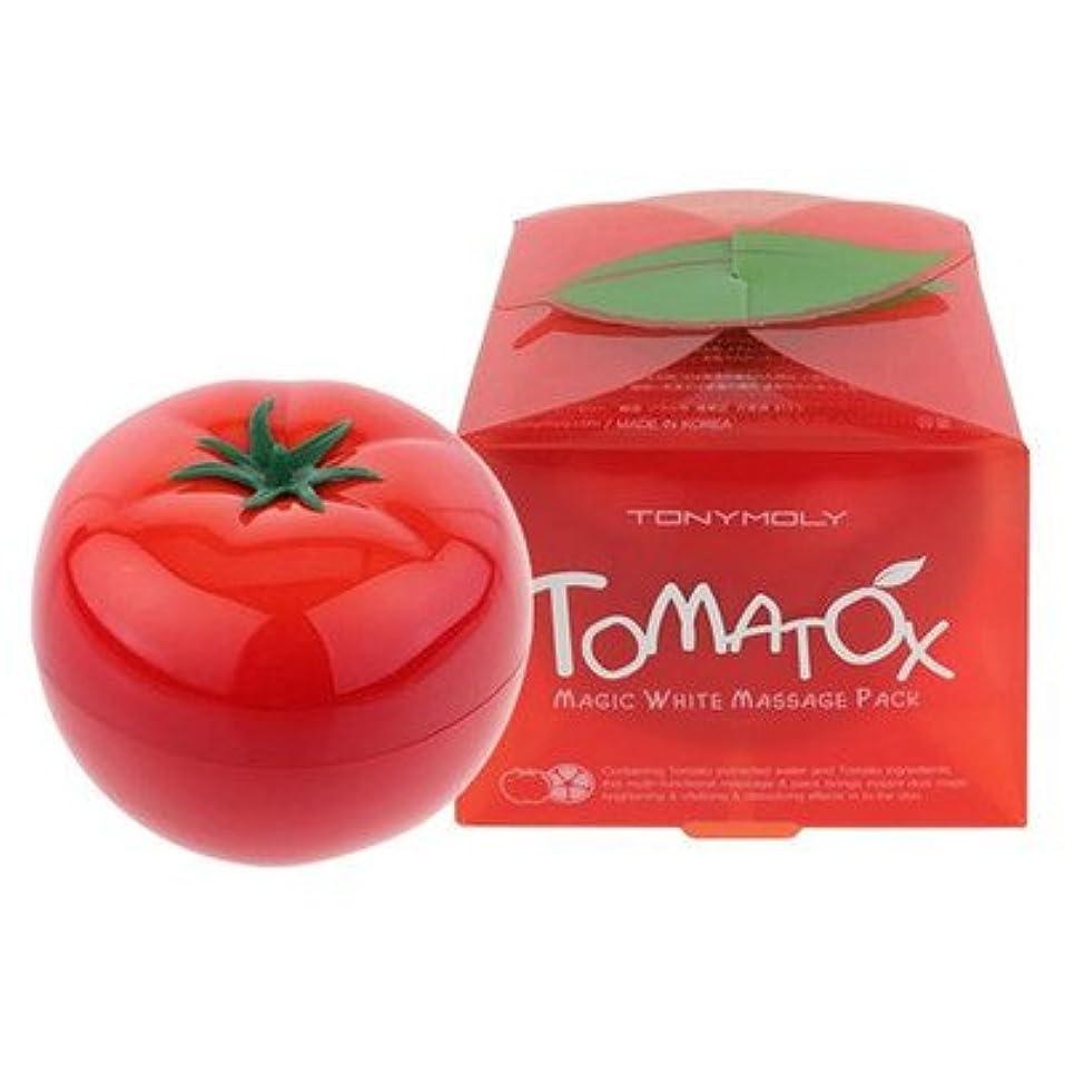 フレームワーク添加剤ぎこちないTONYMOLY(トニーモリー) トマトックス マジック ホワイト マッサージパック 80g