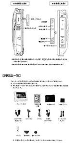 ZERO MODE 9インチ ワンセグTV搭載防水DVDプレイヤー RV-WOS09