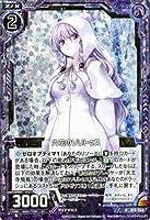Z/X-ゼクス-/【パラレル】B15-064 六花のソリトゥス R