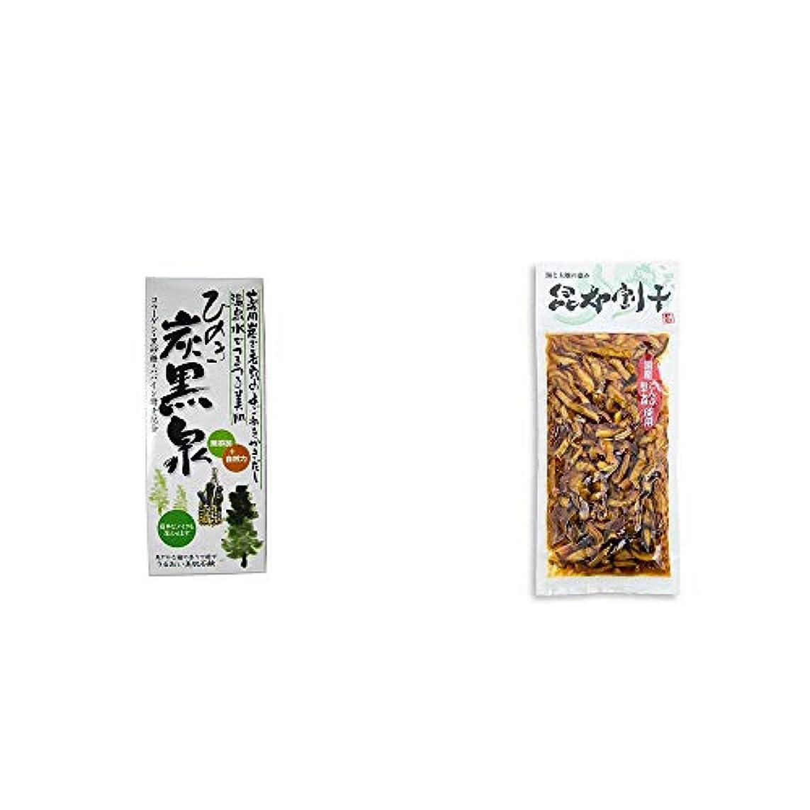 蜂食品シャツ[2点セット] ひのき炭黒泉 箱入り(75g×3)? 海と大地の恵み 昆布割干(250g)