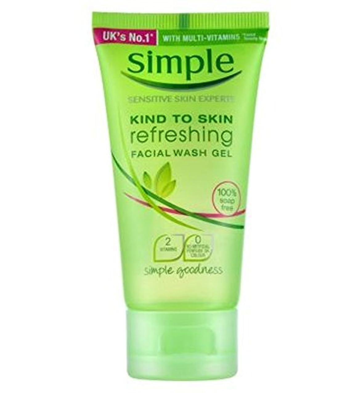 ルーフバーチャル遅滞シンプルなさわやかな洗顔料の50ミリリットル (Simple) (x2) - Simple Refreshing Facial Wash 50ml (Pack of 2) [並行輸入品]