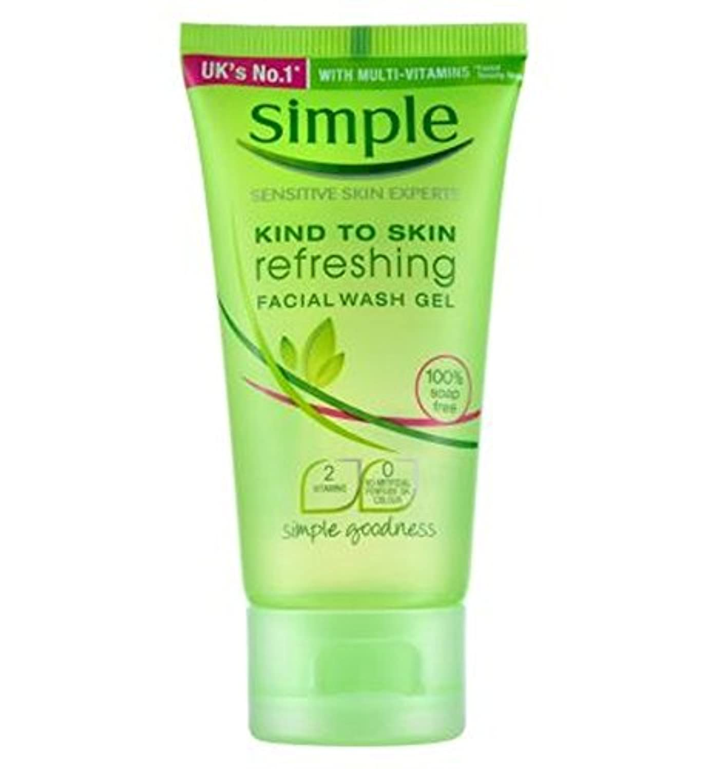 新年勉強する注釈シンプルなさわやかな洗顔料の50ミリリットル (Simple) (x2) - Simple Refreshing Facial Wash 50ml (Pack of 2) [並行輸入品]