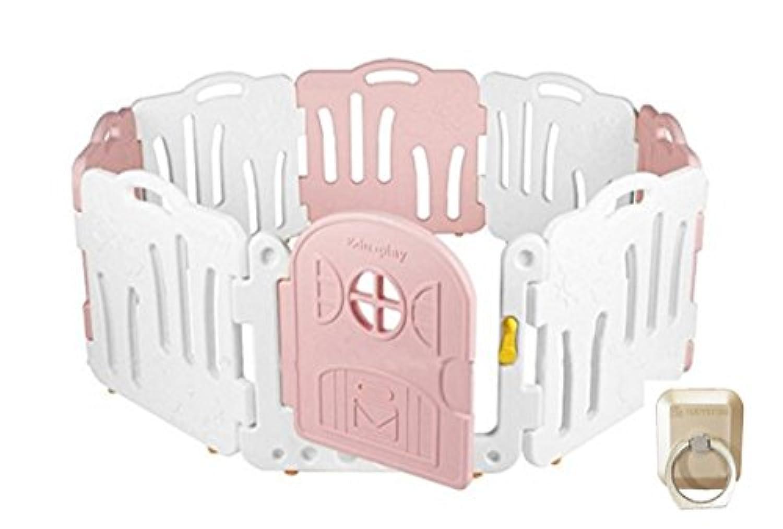良いベビールーム、セルフプレーが赤ちゃんフェンス、安全ガードベビー接続し、拡張可能な、安全扉セット8P(並行輸入品) (pink&white)