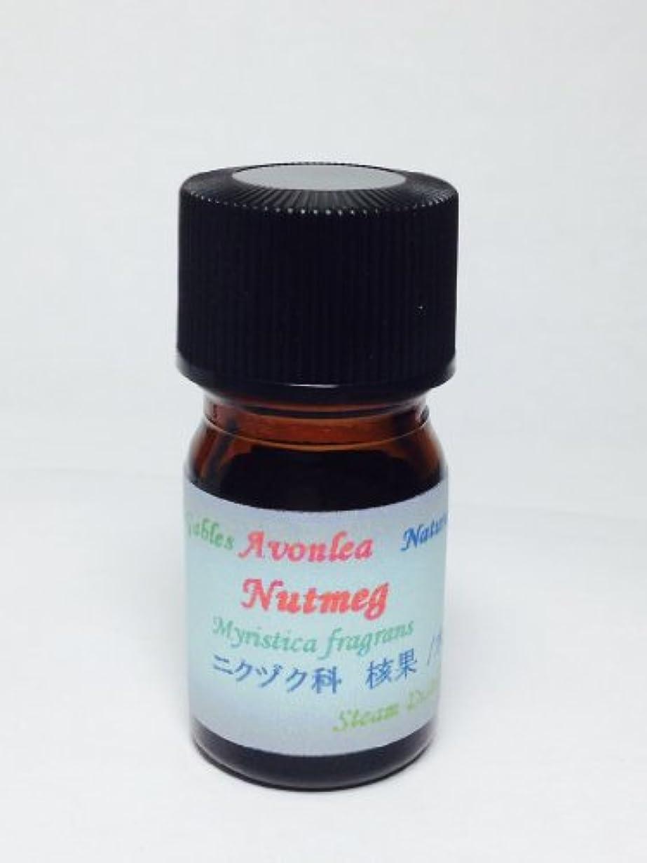 ナツメグ 100% ピュア エッセンシャルオイル 高級精油 5ml