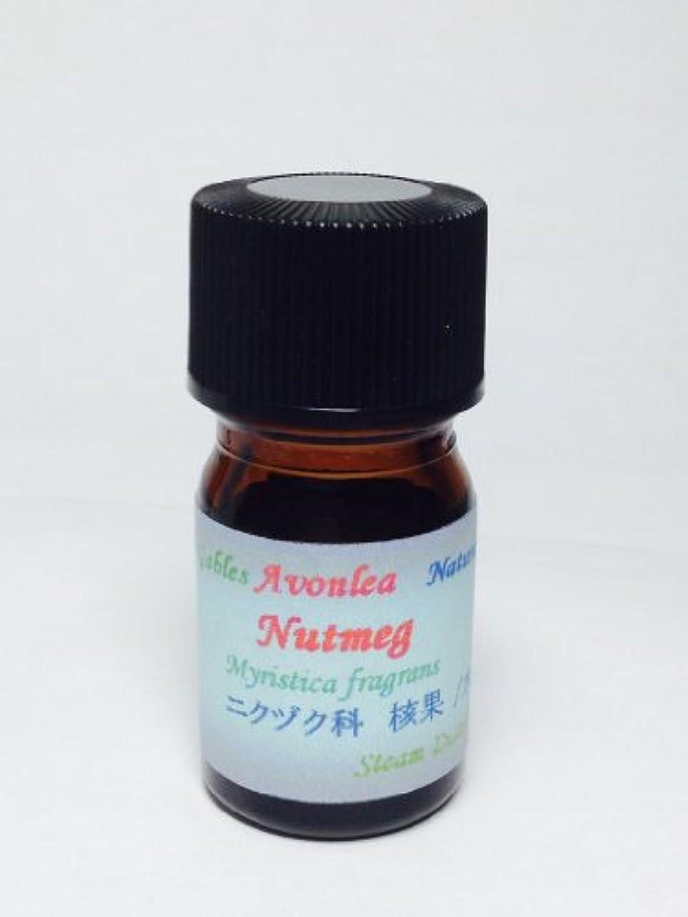 注意薬欺くナツメグ 100% ピュア エッセンシャルオイル 高級精油 5ml