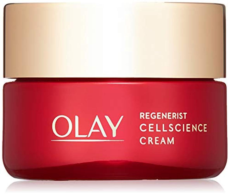 検査官明示的に安定OLAY(オレイ) 美容クリーム リジェネリスト クリーム 50g