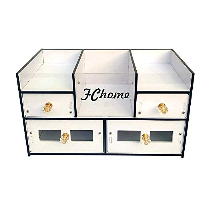ファイル失望させる外部FChome化粧オーガナイザー、4引き出しアクリルおよびPVC化粧品収納ケースジュエリー、化粧ブラシ、口紅などの大容量多機能収納コンテナボックス (黒)