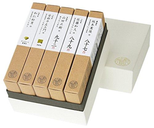 (米風土) ギフトBOX (300g×5個入り)