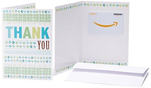 Amazonギフト券(グリーティングカードタイプ ) - 2,000円 (ありがとう)