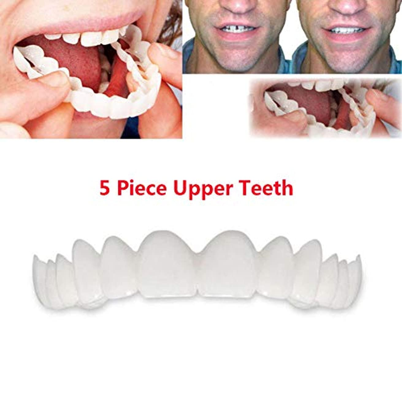 司教ベンチ六5枚の一時的な化粧品の歯入れ歯の歯の化粧品のシミュレーションの上部の袖口、白くなる歯のスナップの帽子の即刻の慰めの柔らかい完全なベニヤ