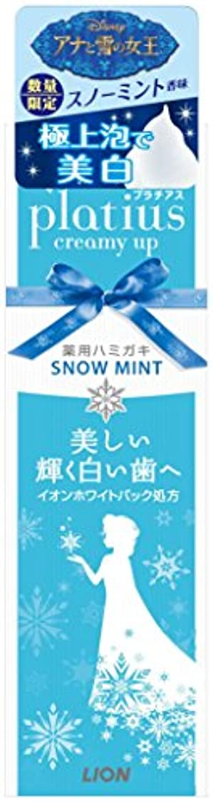 持参ミシン目なるプラチアス creamy upペースト スノーミント 90g (医薬部外品)