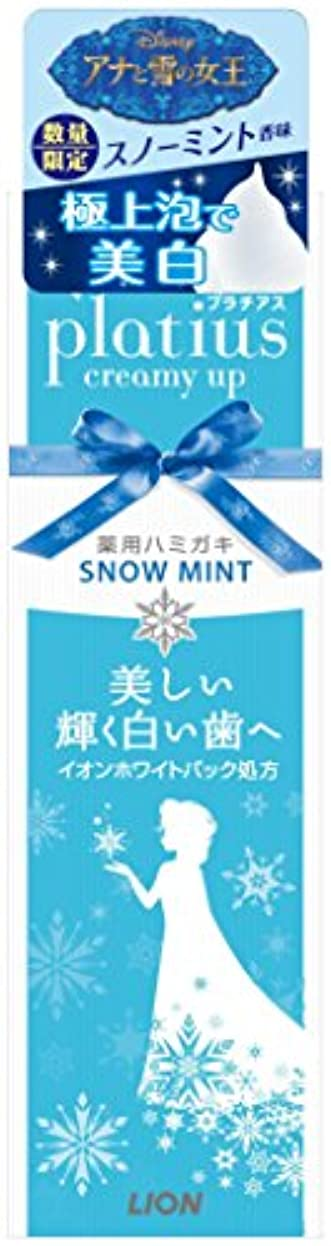 お風呂マイクロプロセッサドロープラチアス creamy upペースト スノーミント 90g (医薬部外品)