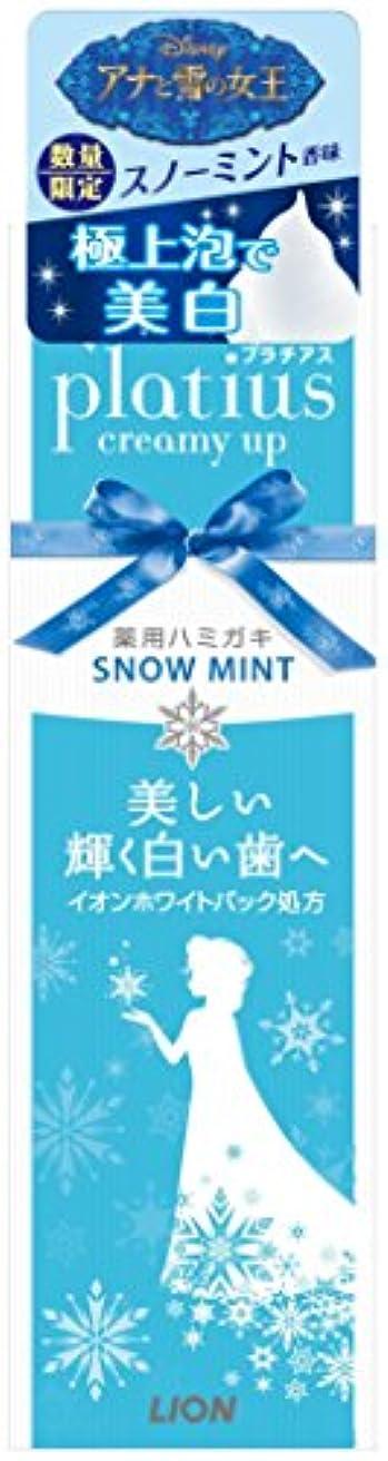消毒する下マイナープラチアス creamy upペースト スノーミント 90g (医薬部外品)