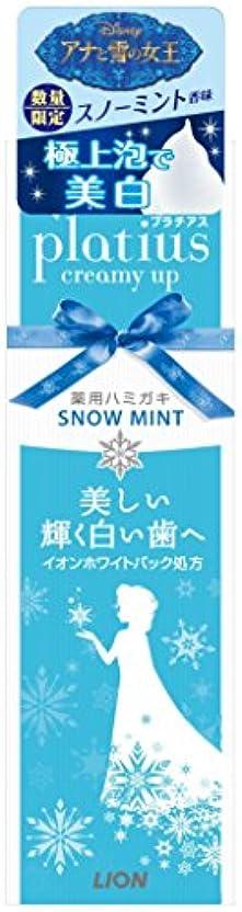 雑多なイヤホン鳩プラチアス creamy upペースト スノーミント 90g (医薬部外品)