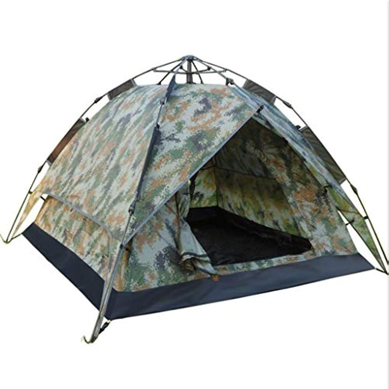 嫉妬動物園お手伝いさんIDWOI テント アウトドア 2-3人 キャンプテント 自動 レインプルーフ ダブルファブリック 多機能 ドームテント
