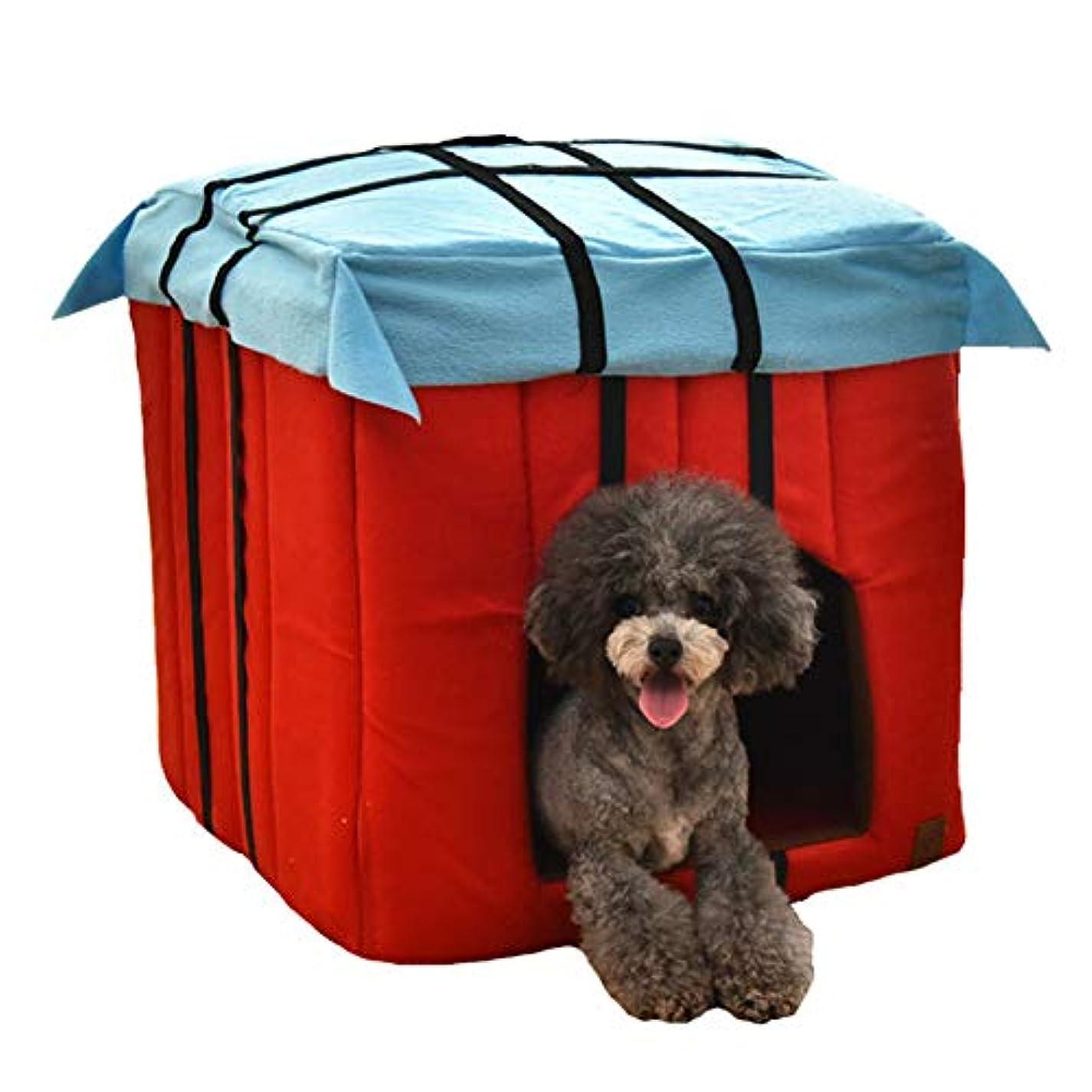 著名なはぁいつか犬小屋猫の巣ペットベッド快適丸穴取り外し可能保温する四季