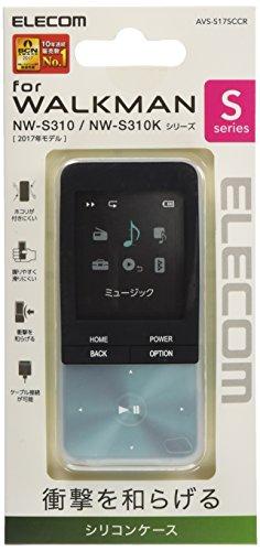 エレコム Walkman S シリコン ケース クリア AVS-S17SCCR