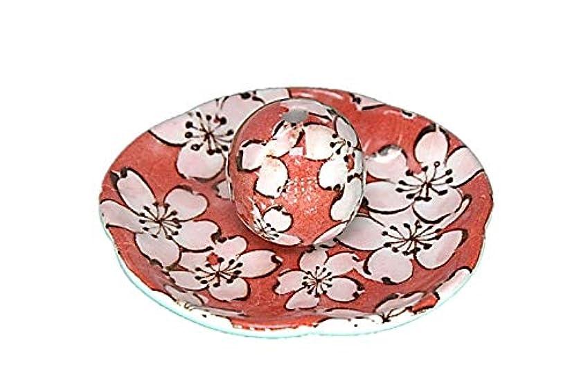 つぶす方言財団都踊 花形 香皿 お香立て 日本製 直売品 お香たて