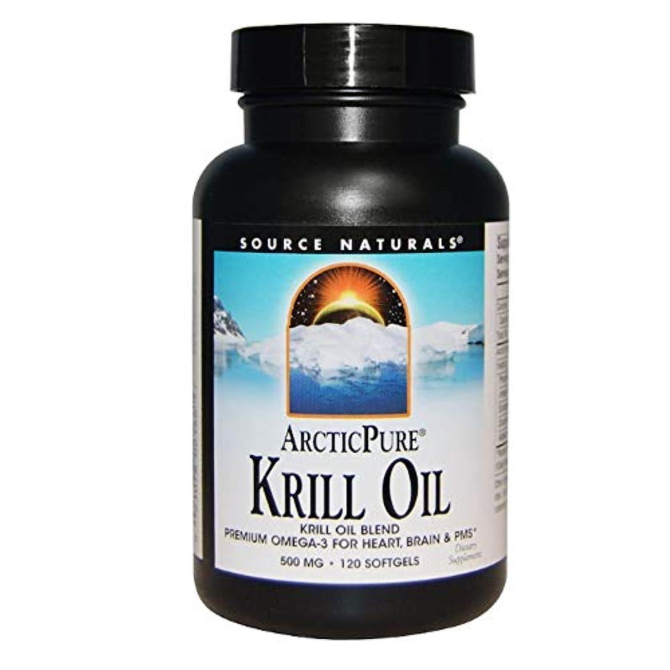 休憩木材警告するSource Naturals ArcticPure クリルオイル 500 mg 120ソフトカプセル 【アメリカ直送】