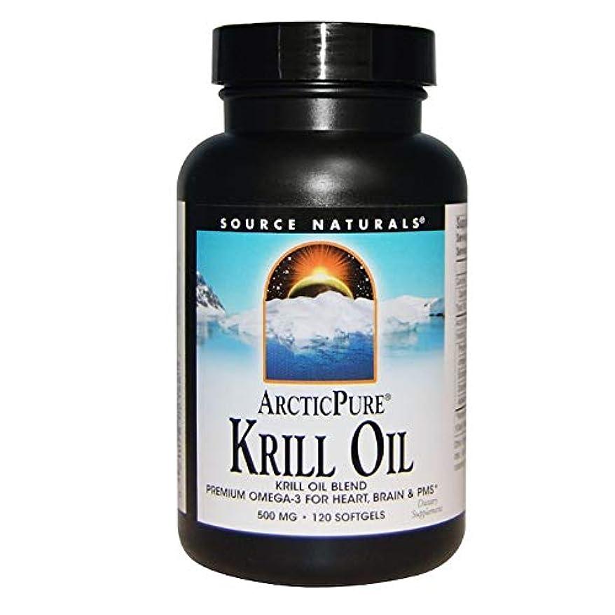 手荷物無心密輸Source Naturals ArcticPure クリルオイル 500 mg 120ソフトカプセル 【アメリカ直送】