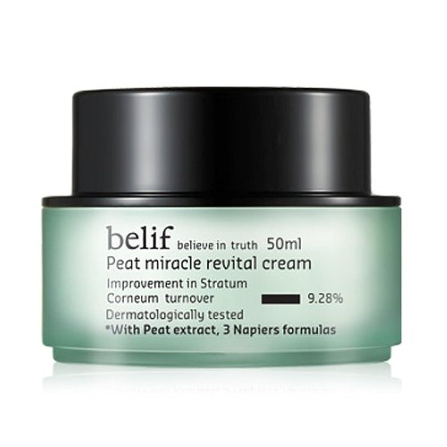 資源無視できる乳Belif(ビリーフ)Peat Miracle Revital Cream 50ml/フィートミラクルリバイタルクリーム
