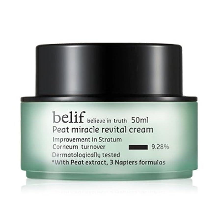 リサイクルする凍ったシステムBelif(ビリーフ)Peat Miracle Revital Cream 50ml/フィートミラクルリバイタルクリーム