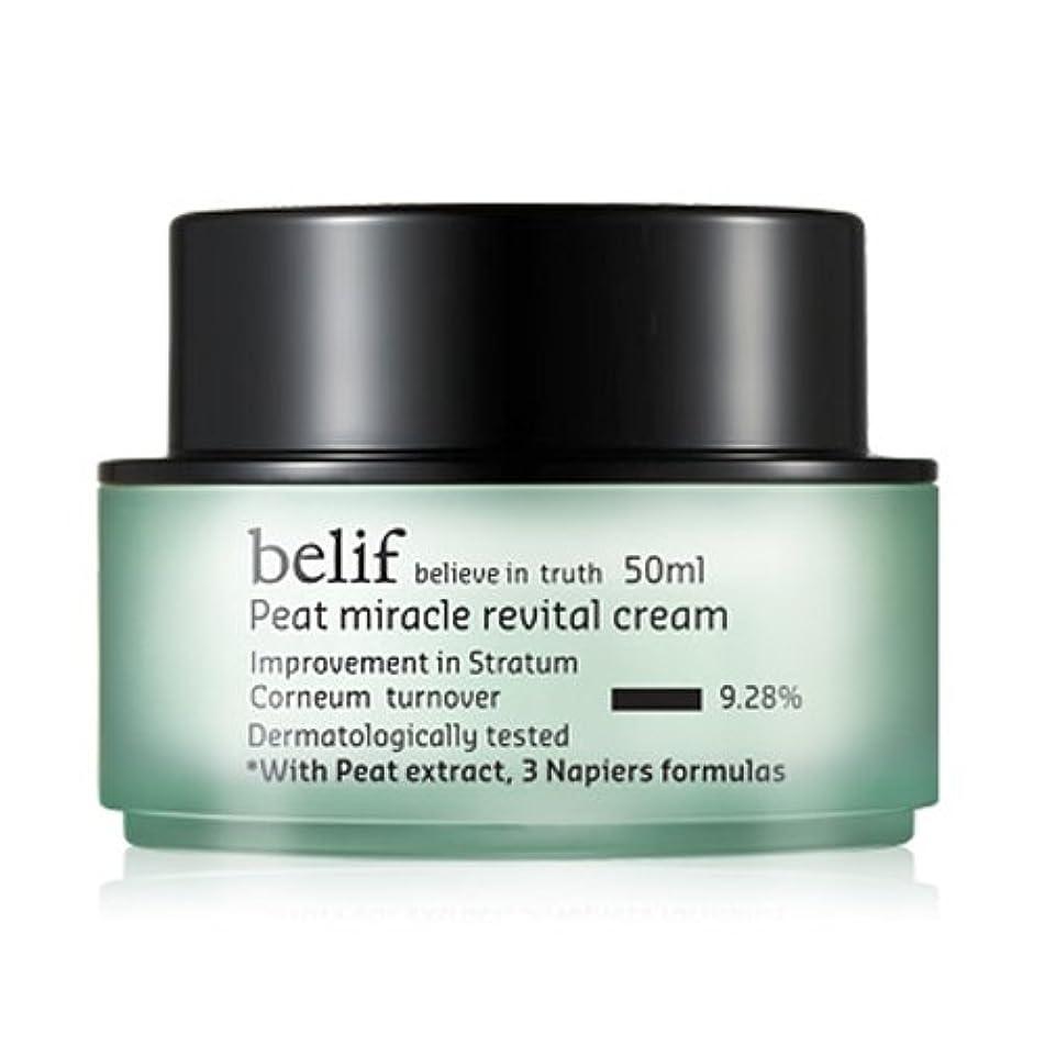 エステート乗算かすれたBelif(ビリーフ)Peat Miracle Revital Cream 50ml/フィートミラクルリバイタルクリーム