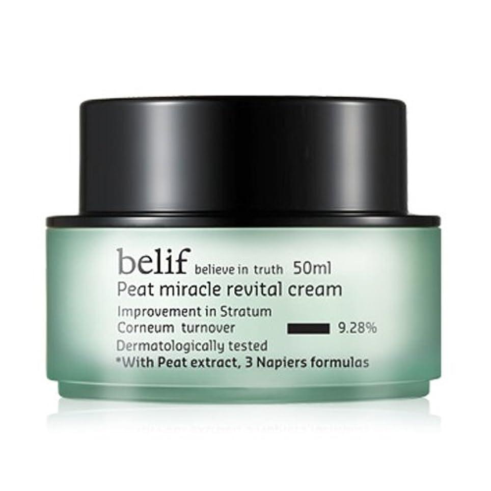 古くなったぴかぴか突破口Belif(ビリーフ)Peat Miracle Revital Cream 50ml/フィートミラクルリバイタルクリーム