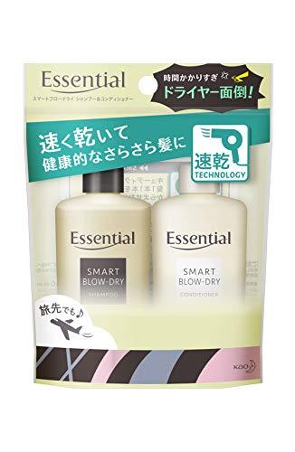 【ミニセット】エッセンシャル スマートブロードライ (シャ...
