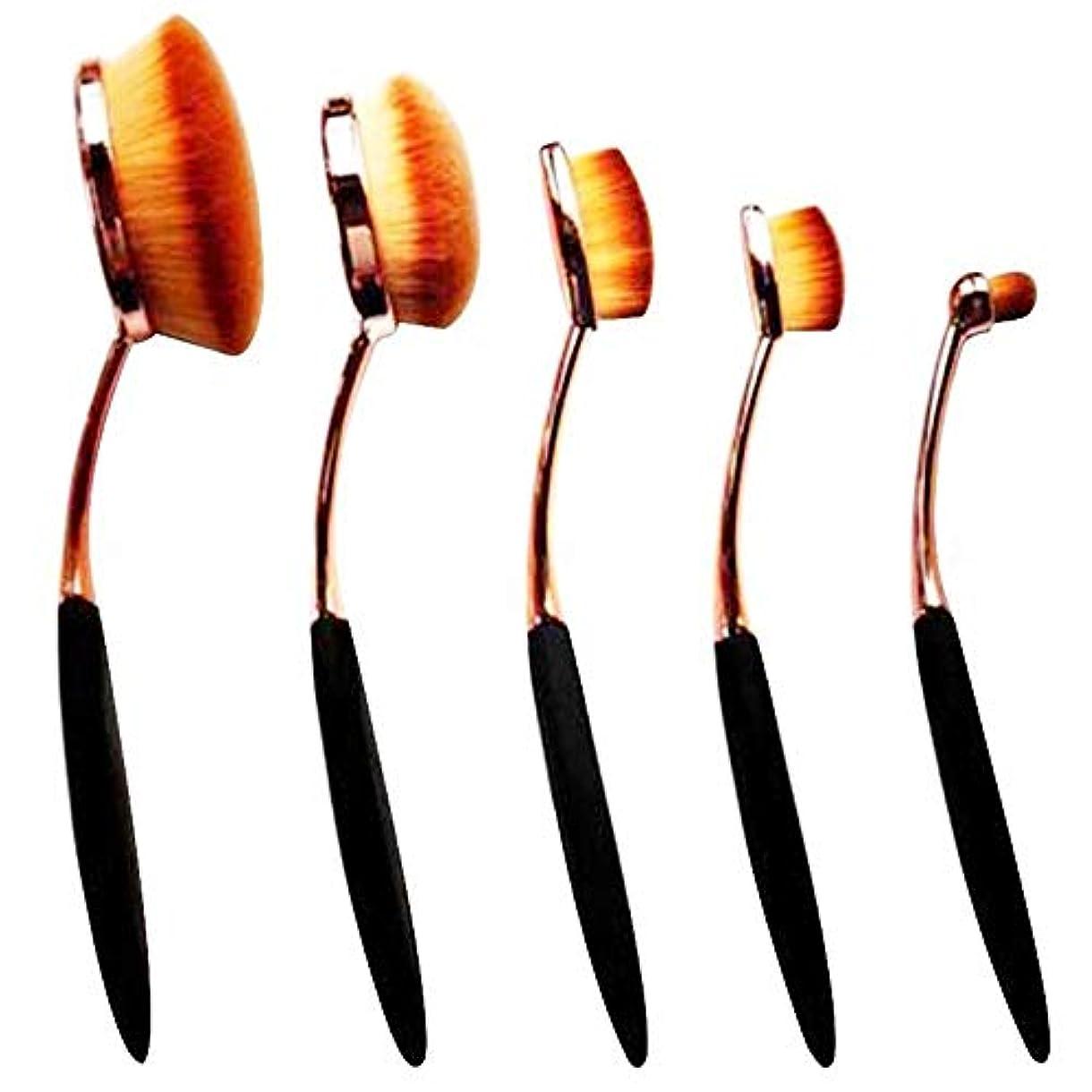 5個 専用 化粧ブラシ 歯ブラシ型 高級繊維毛 ファンデーションブラシ メイクブラシ メイクアップブラシ コスメ 化粧 ファンデーションブラシ