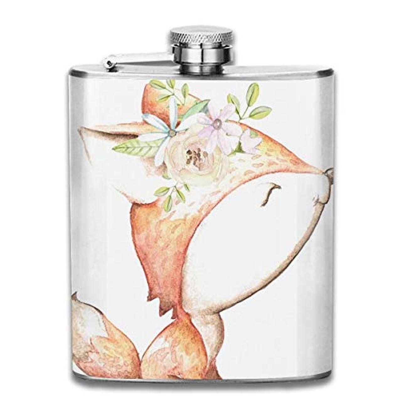 とんでもないアナウンサー出席するブルームン 酒器 酒瓶 お酒 フラスコ 狐と花 ボトル 携帯用 フラゴン ワインポット 7oz 200ml ステンレス製 メンズ U型