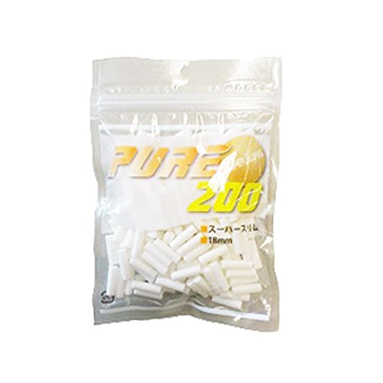 機密ではごきげんようやさしい[pure] ピュア スーパースリム フィルター 200個入り ×3パック 手巻きタバコ