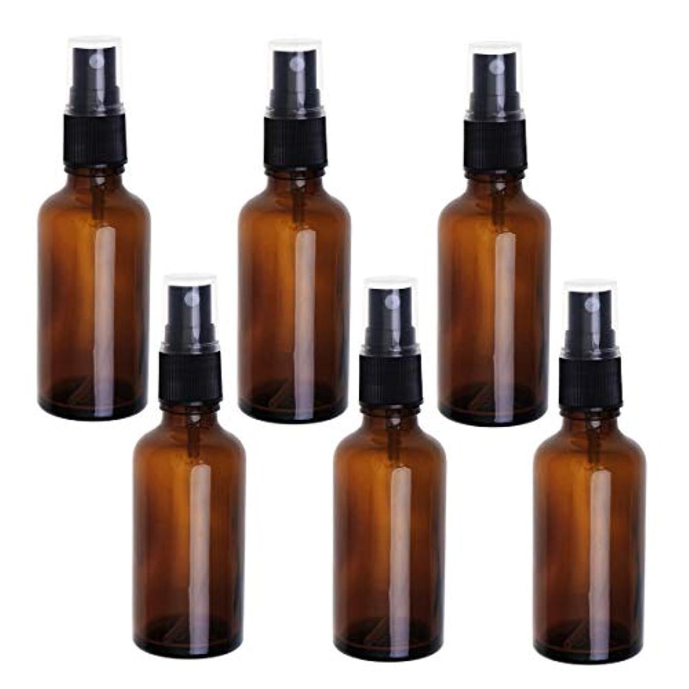 Frcolor スプレーボトル 遮光瓶 霧吹き 遮光スプレー 詰替ボトル アロマスプレー 容器 ガラス 50ml 茶色 6本セット