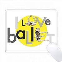 私は黄色と黒でpointe靴とバレエが大好きです PC Mouse Pad パソコン マウスパッド