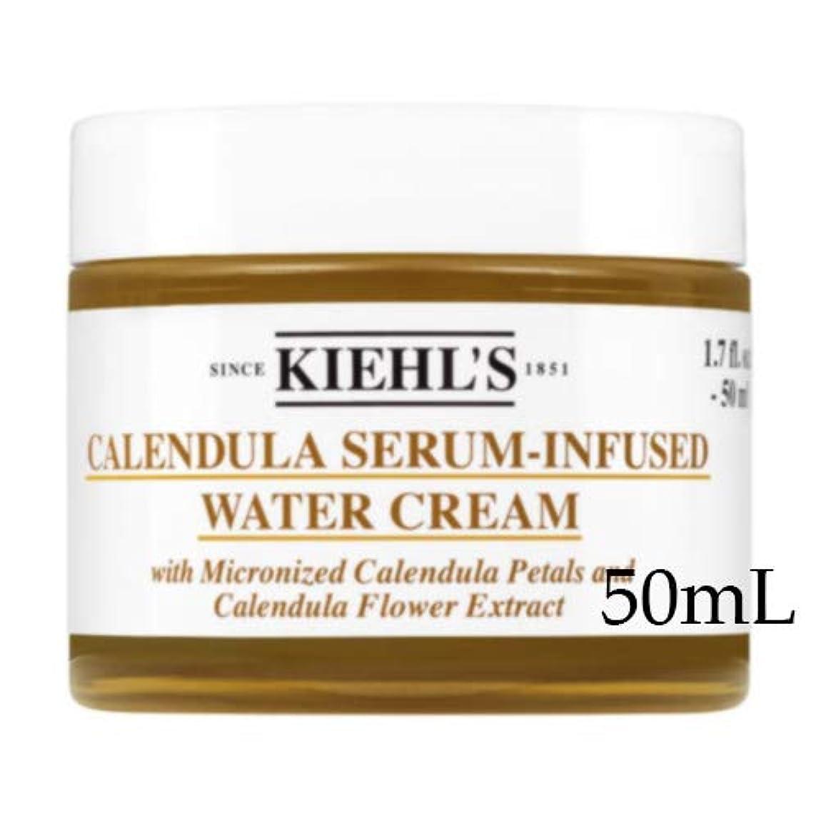 ストレス調和傾向Kiehl's(キールズ) キールズ ウォータークリーム CL 50mL