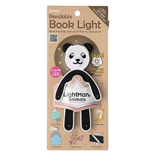 ライトマン アニマルズ panda LTM1800W LEDブックライト 手足をまげて好きなポーズが作れる LightMan レイメイ藤井 (ZR)