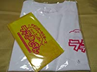 サザンオールスターズ キックオフ ライブ 2018 ラララポケット Tシャツ L サイズ 入場特典付