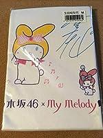 生田絵梨花 Mサイズ / 乃木坂46 × My melody Tシャツ マイメロディ