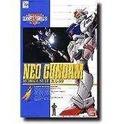 1/100 ネオガンダム RX-99