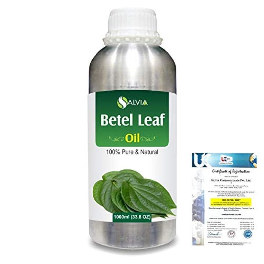 強制的誰でも民族主義Betel Leaf (Piper Betle) 100% Natural Pure Essential Oil 1000ml/33.8fl.oz.