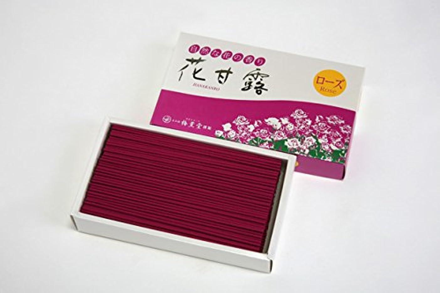 転倒メトロポリタンエレガント梅薫堂 花甘露ローズ 煙少タイプ (1箱)