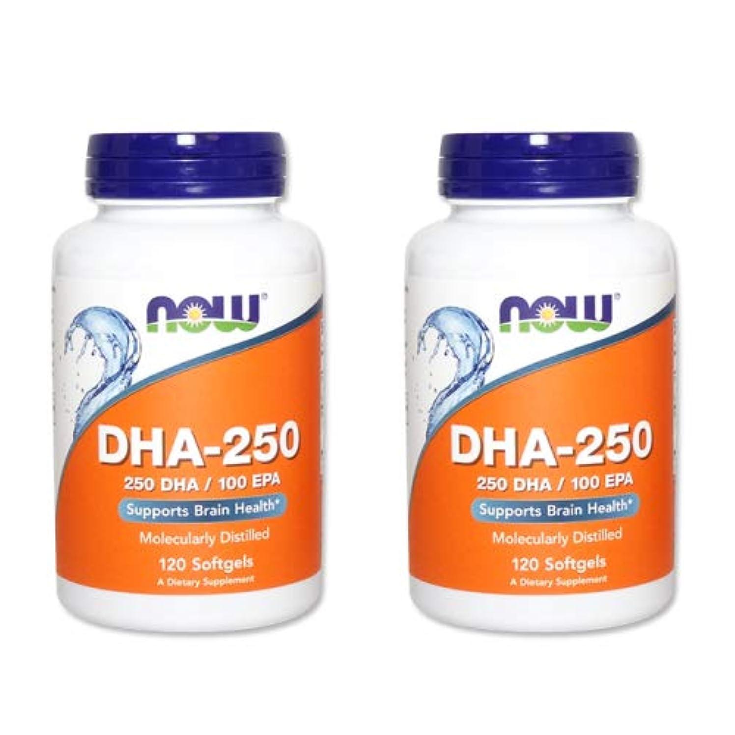 とても暴露するご予約【2個セット】【粒小さめ低含有タイプ】DHA-250 120粒(DHA&EPA配合) [海外直送品]