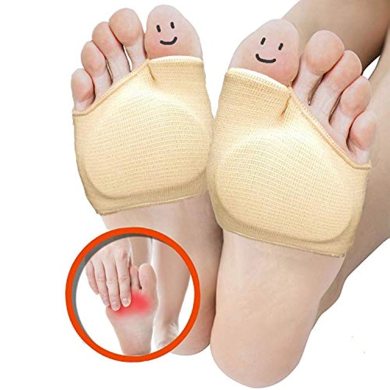 納得させる辛い保全中足骨スリーブパッド、足の前部の足裏ゲルパッド付き半つま先腱板クッション糖尿病性足用クッション中足骨モートン神経腫角質水疱を防ぐ