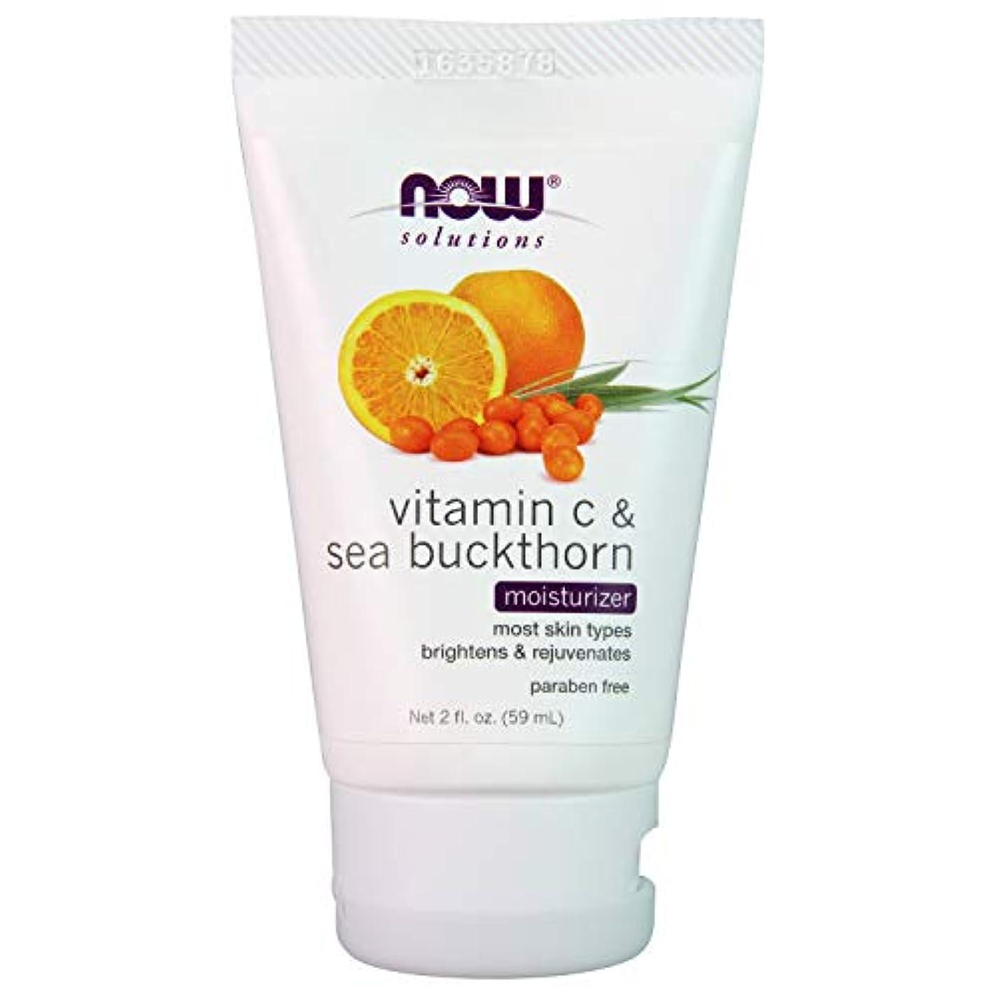 灌漑疑い者周囲海外直送品 Now Foods Vitamin C & Sea Buckthorn Moisturizer, 2 oz