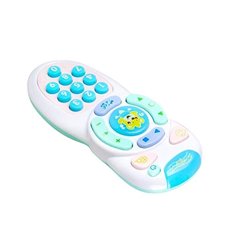 エンドウさわやか健康子供子供電気電話マシンモデルギフトおもちゃ赤ちゃん子供教育玩具音楽漫画電話発達-ピンク