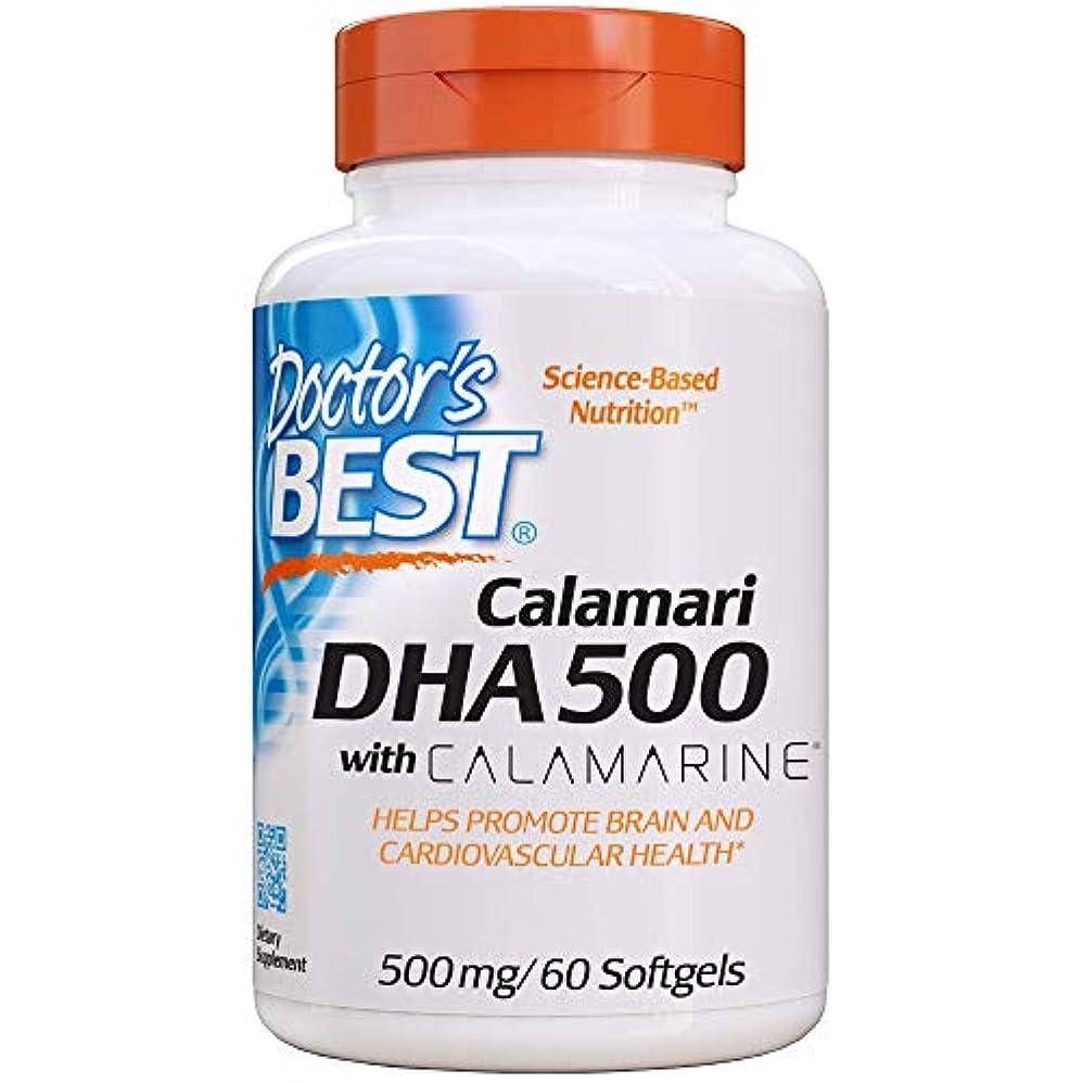 ほめるアウトドア雑品ベストDHA 500(カラマリ由来) 60ソフトカプセル (海外直送品)